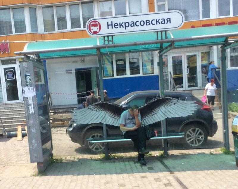Мы живём в России - 4 (39 фото)