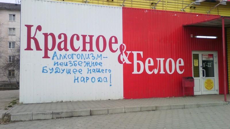 Мы живём в России - 11 (40 фото)