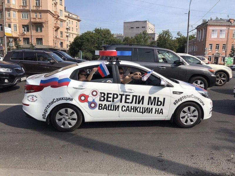 Мы живём в России - 15 (40 фото)