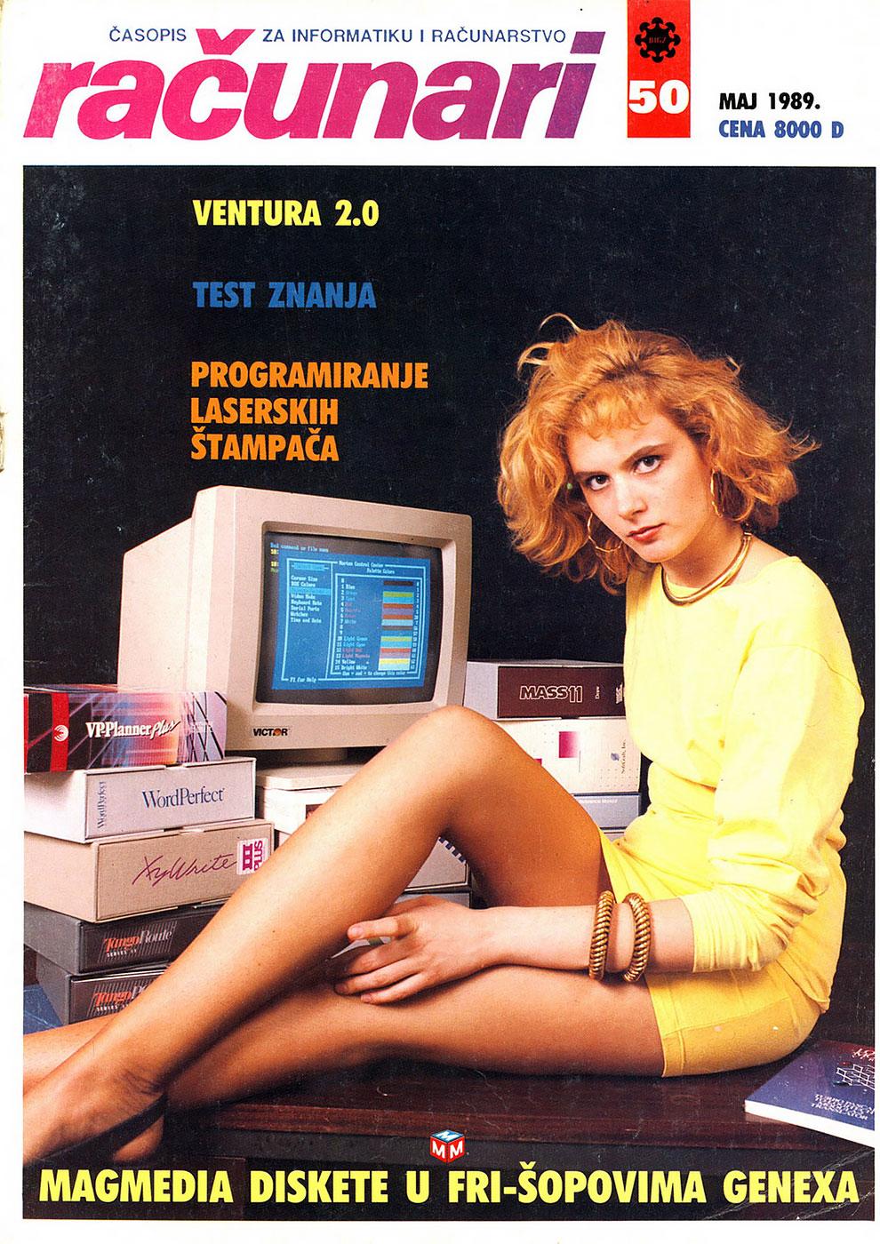 Обложки компьютерных журналов 90-х годов (25 фото)