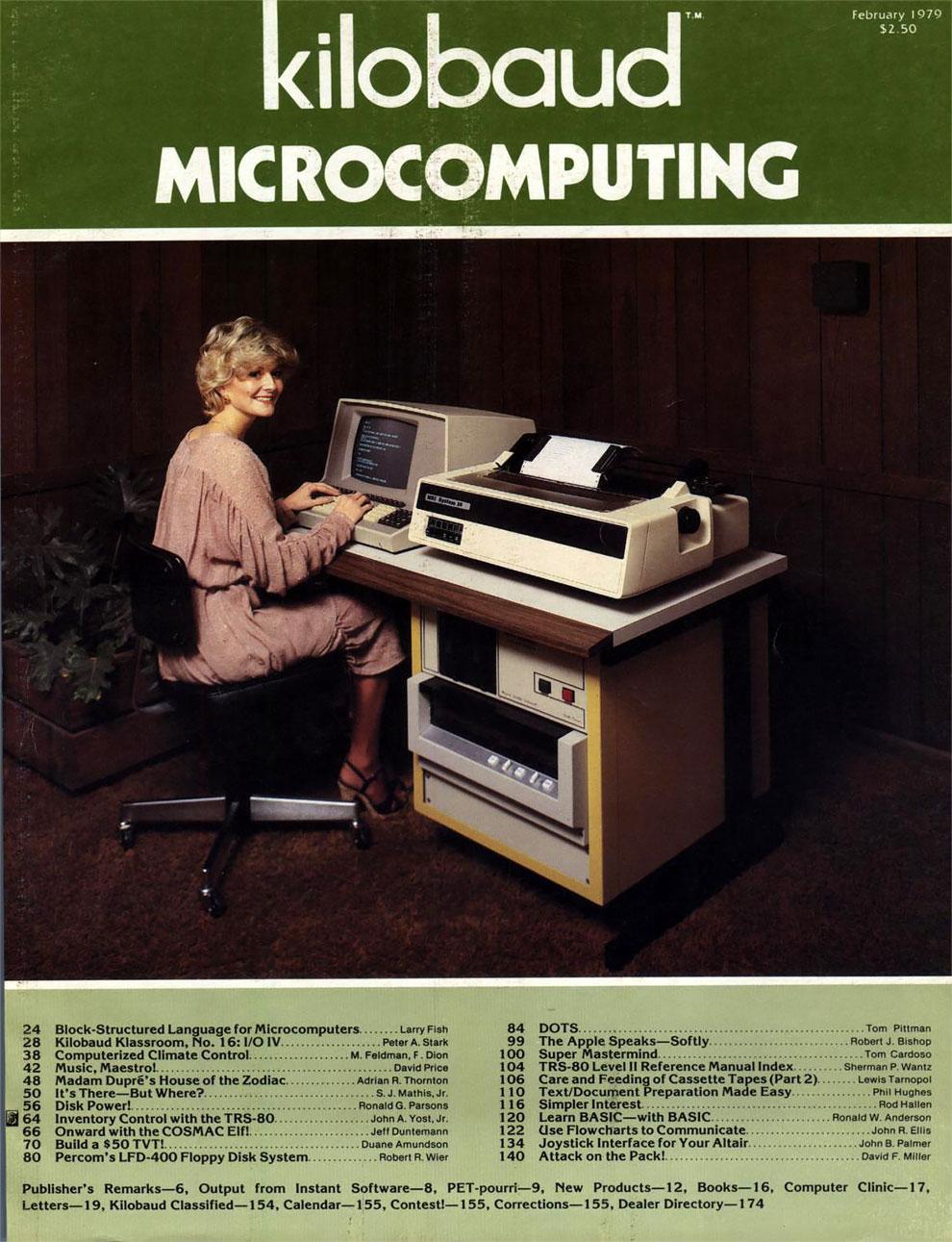 Обложки компьютерных журналов 90-х