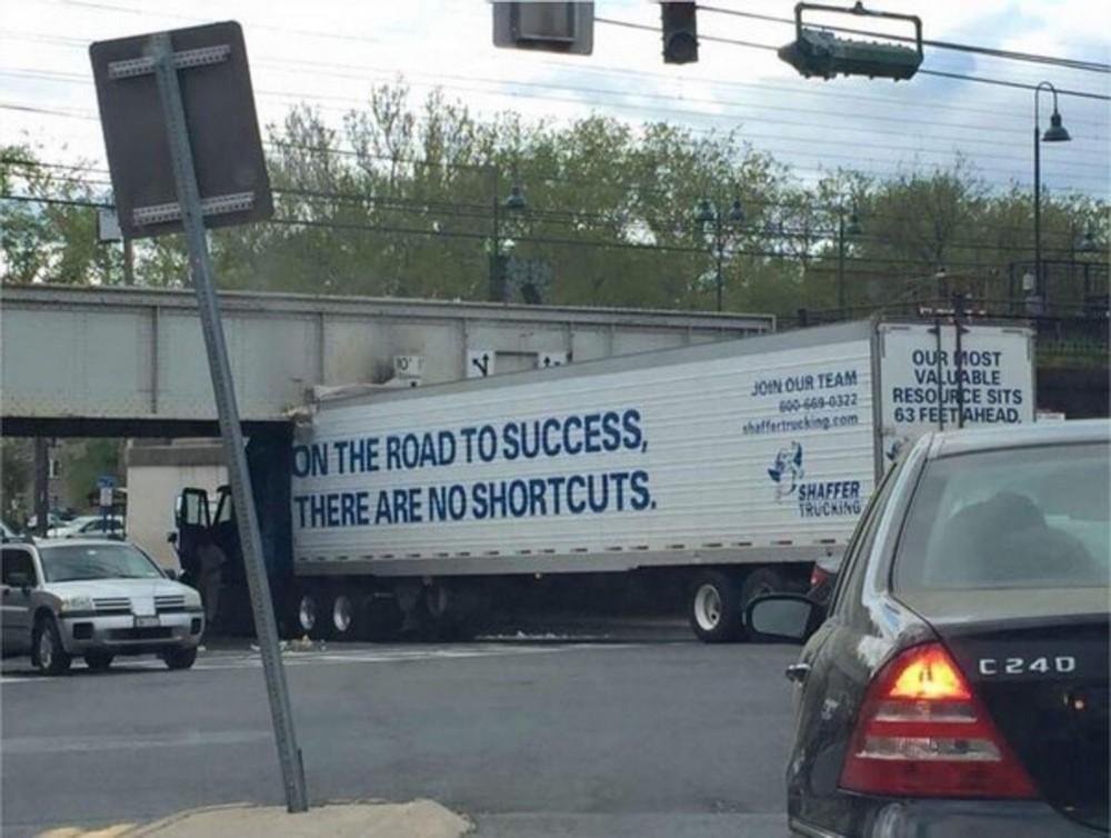 Это то, что я называю неудачей