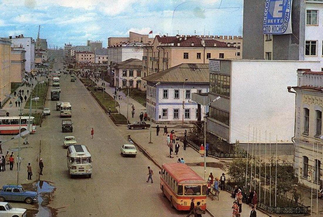 СССР. Незабываемый 1981 год