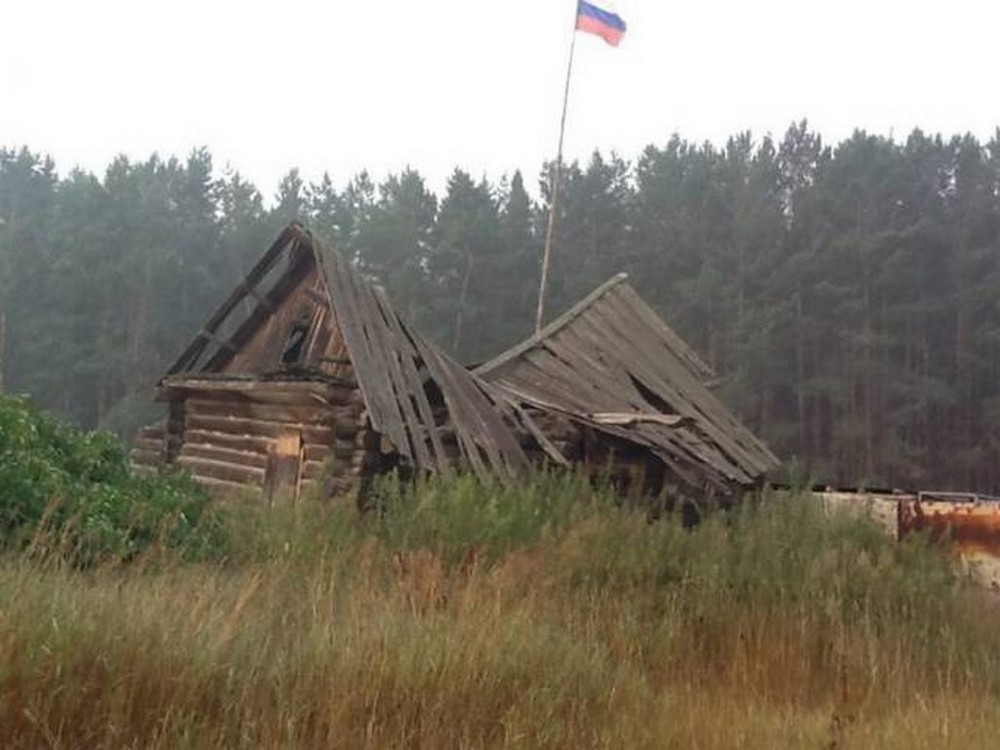 Мы живём в России