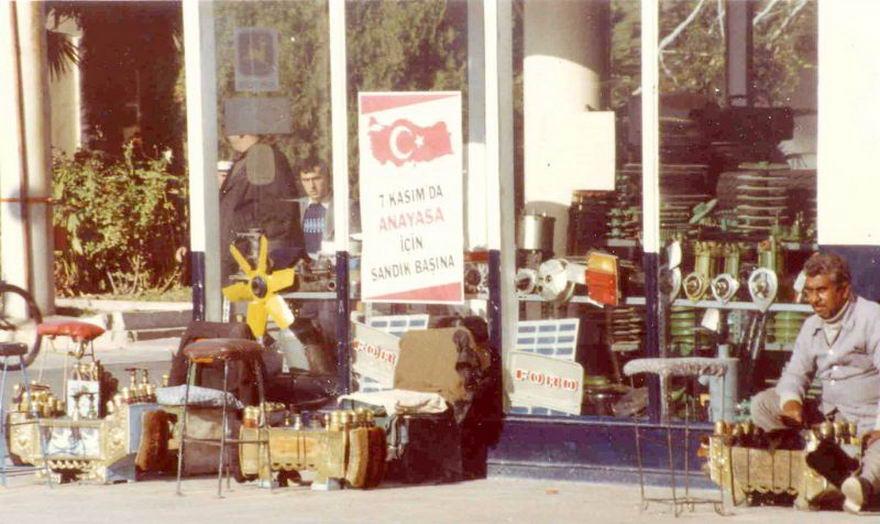 Повседневная жизнь в Турции начало 1980-х годов