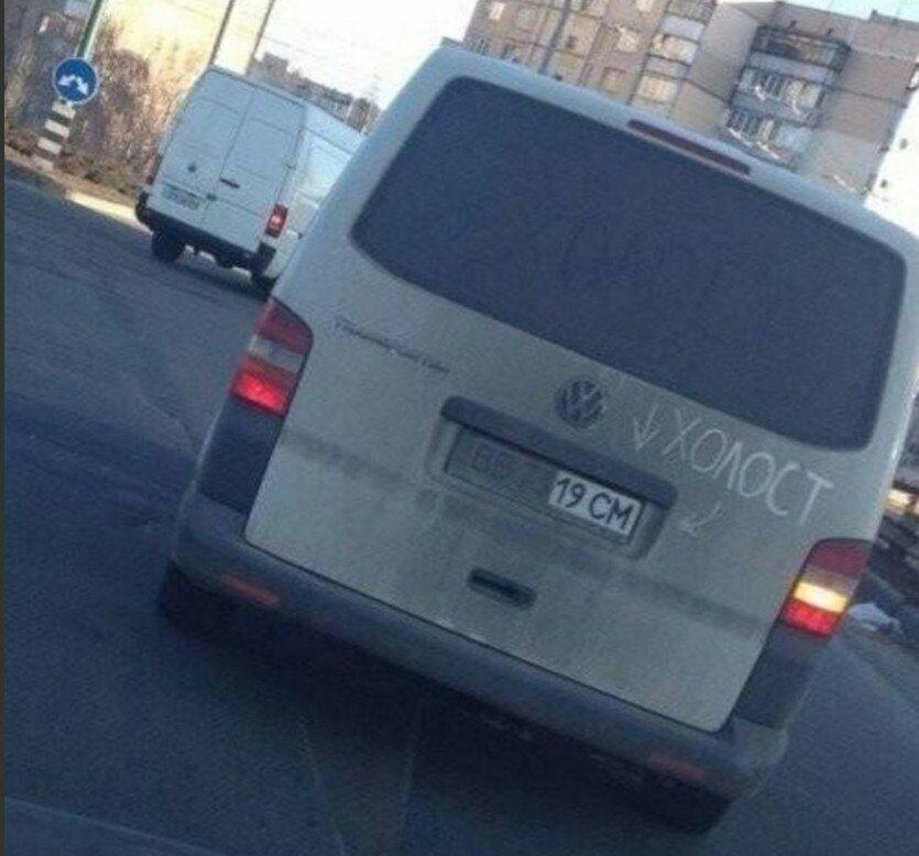 Мы живём в России - 24 (40 фото)