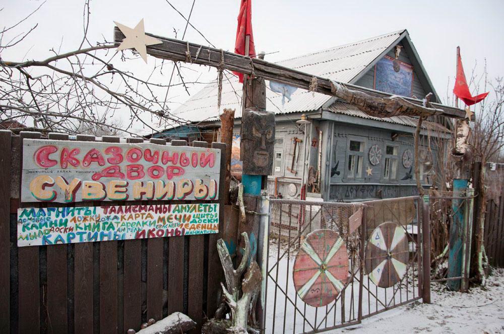 Мы живём в России - 25 (42 фото)