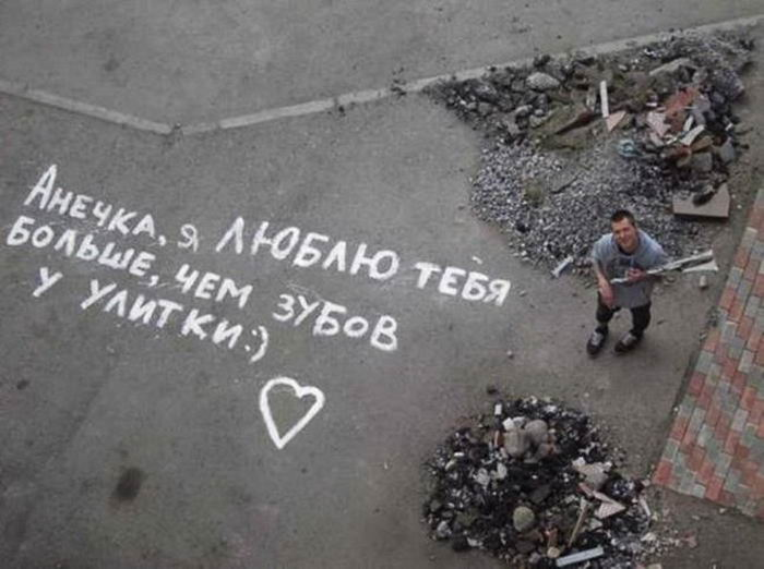Романтика с большой дороги (16 фото)