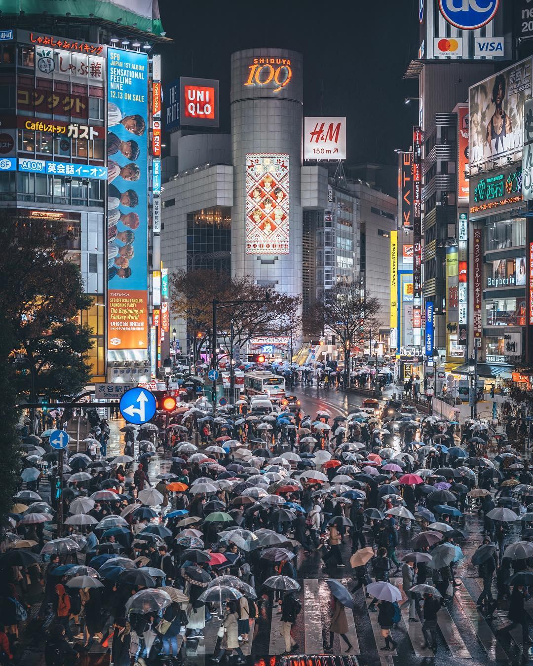 Откройте для себя Токио (40 фото)