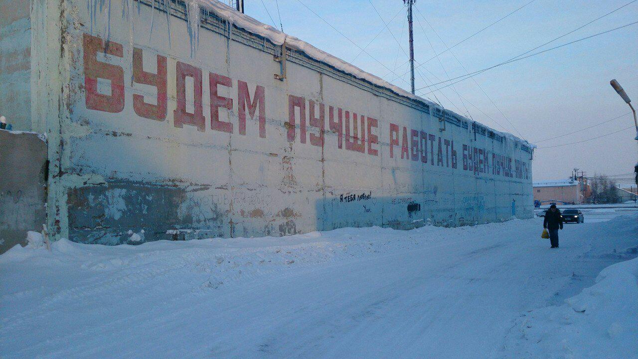 Мы живём в России - 29 (35 фото)