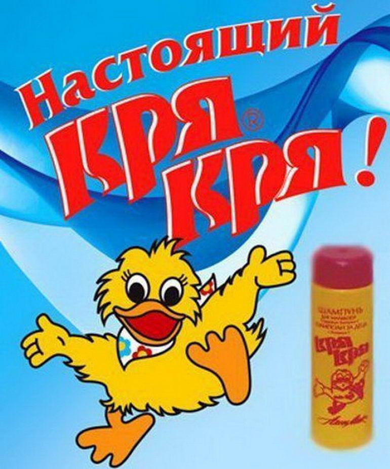 Знакомые многим вещи из СССР