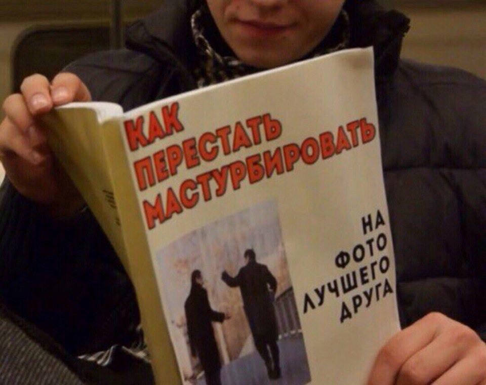 Персонажи из российских социальных сетей