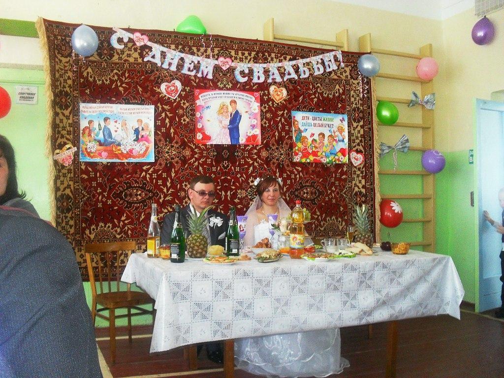 Беспощадная русская свадьба