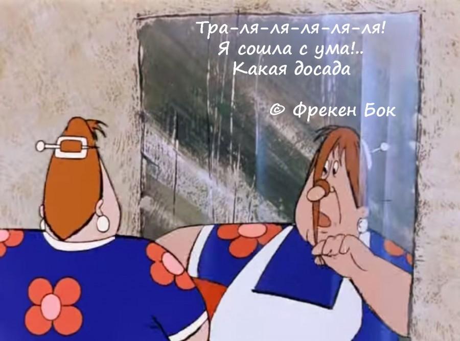50 цитат из всеми любимых советских мультиков