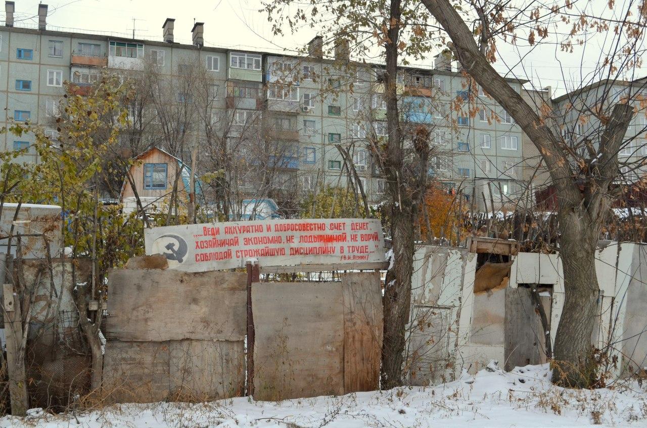 Это возможно только в России - 31 (44 фото)