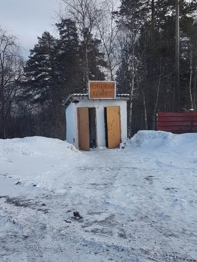 Подборка гифок - Gif Dump