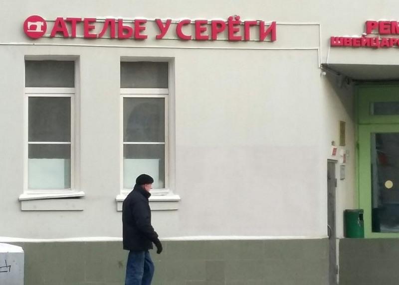Только у нас, в России!