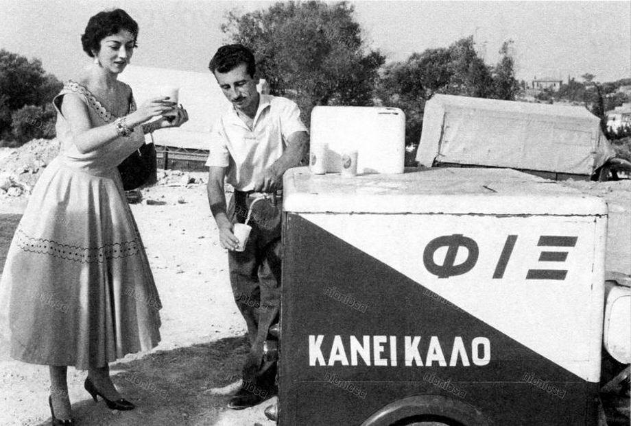 47 черно-белых фото, которые показывают повседневную жизнь Греции в 1950-х годах