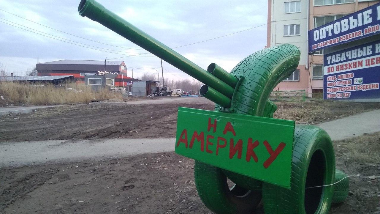 Приколы из России - 42 (35 фото)