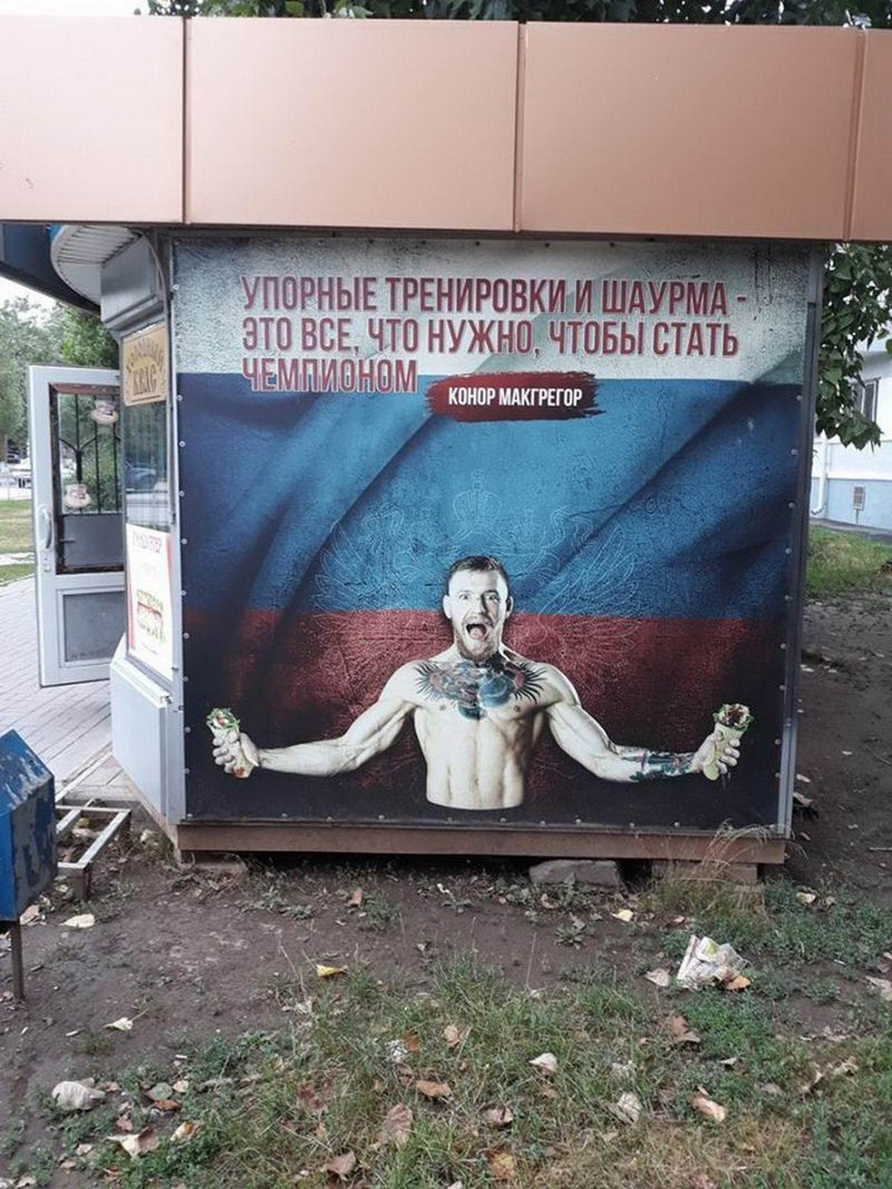 Мы живём в России - 57 (40 фото)