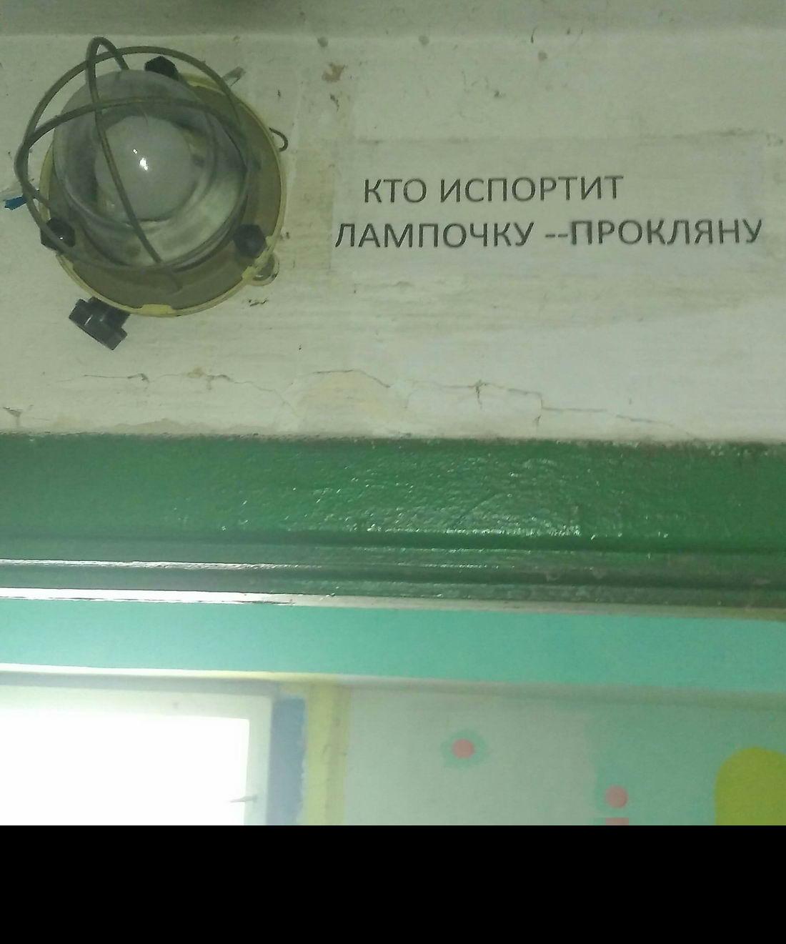 Мы живём в России - 58 (40 фото)