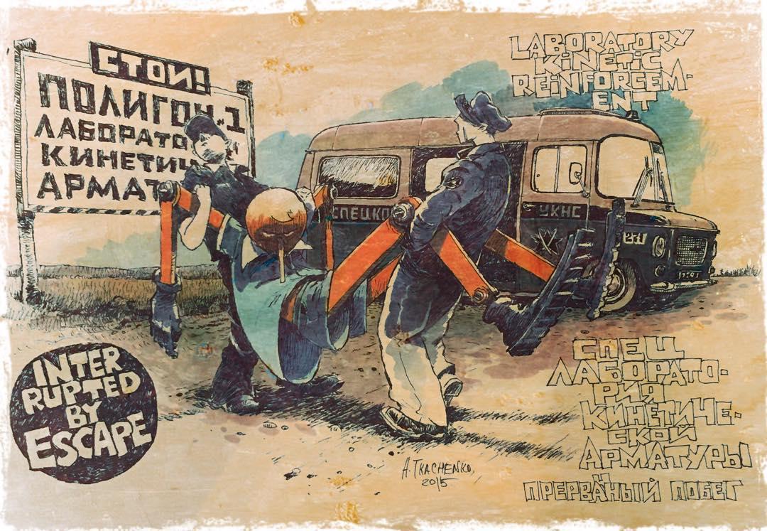 Советское концептуальное искусство Андрей Ткаченко (55 фото)