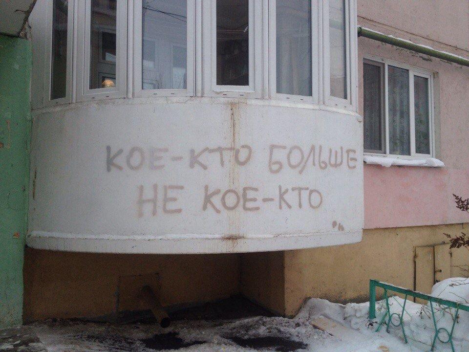 Мы живём в России - 66 (36 фото)