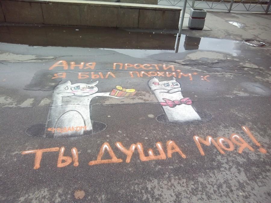 Мы живём в России - 67 (43 фото)