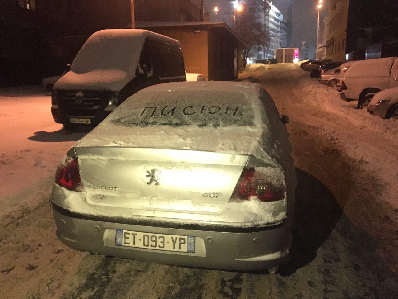 Мы живём в России - 74 (40 фото)