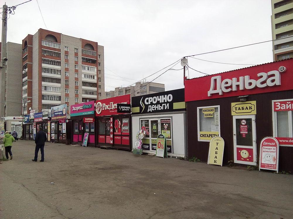 Мы живём в России - 78 (43 фото)