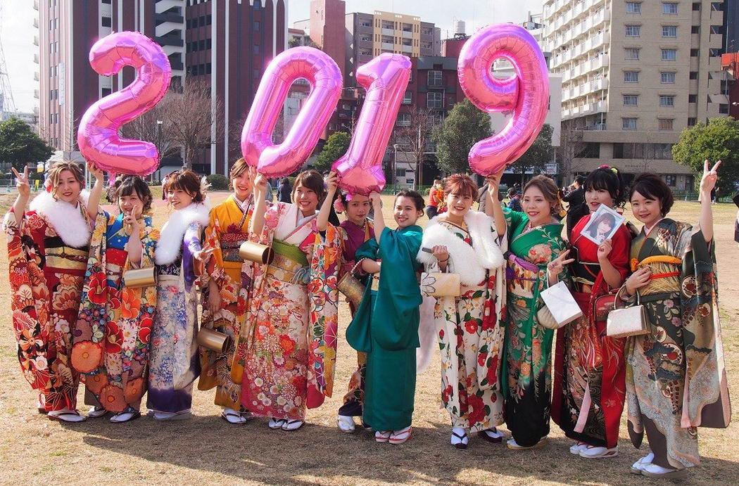 День совершеннолетия в Японии 2019 (32 фото)