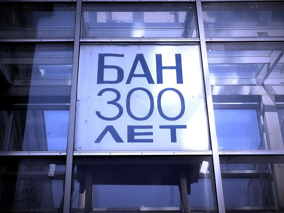 Мы живём в России - 82 (43 фото)