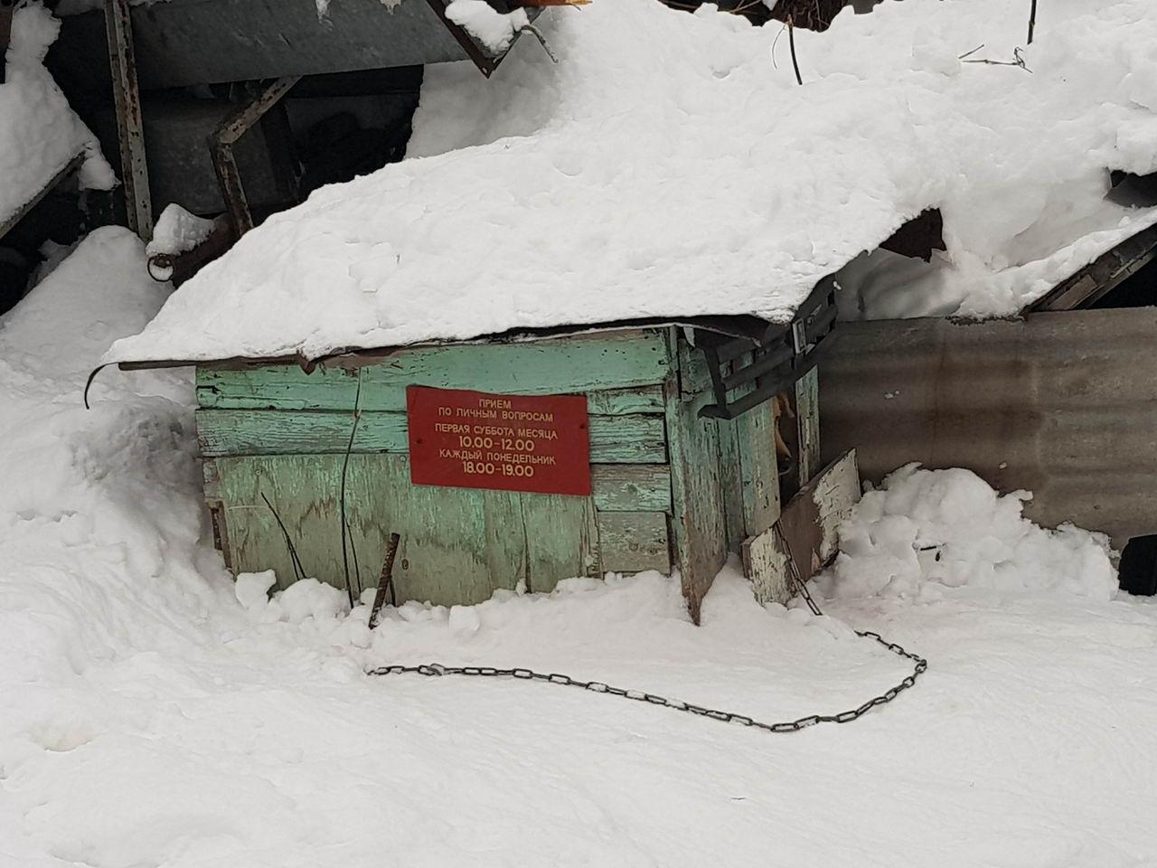 Мы живём в России - 83 (44 фото)