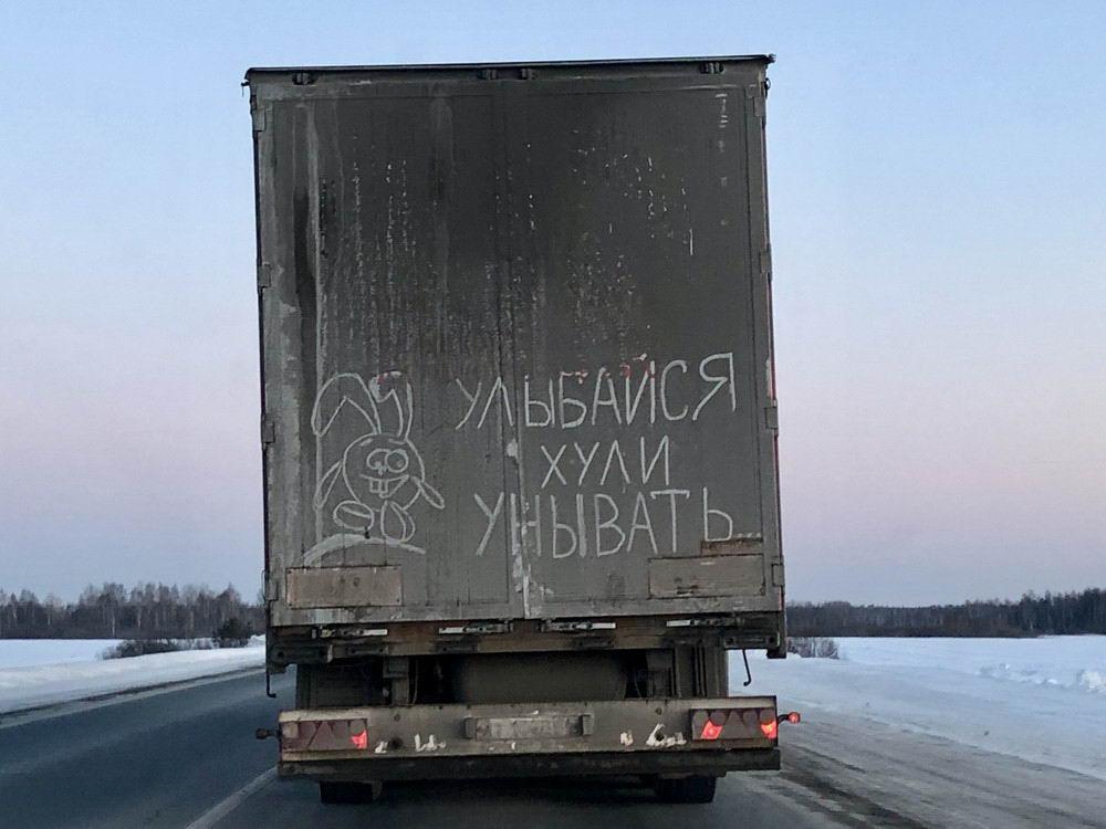 Мы живём в России - 86 (41 фото)