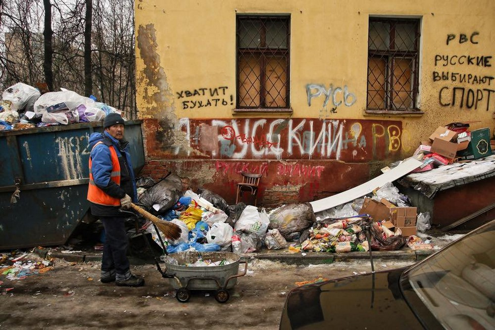 Мы живём в России - 87 (41 фото)
