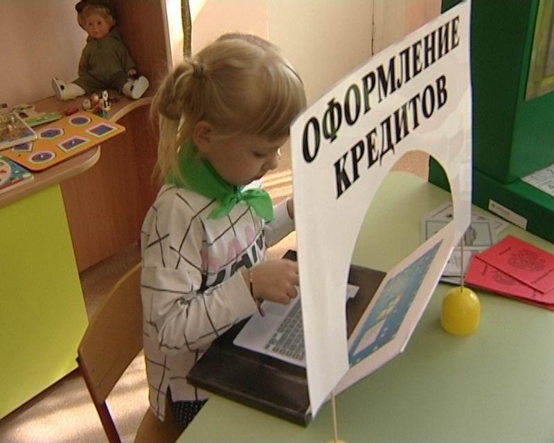 Мы живём в России - 88 (42 фото)