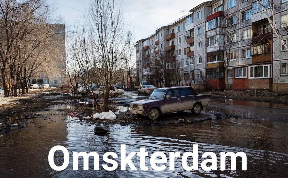 Мы живём в России - 93 (41 фото)