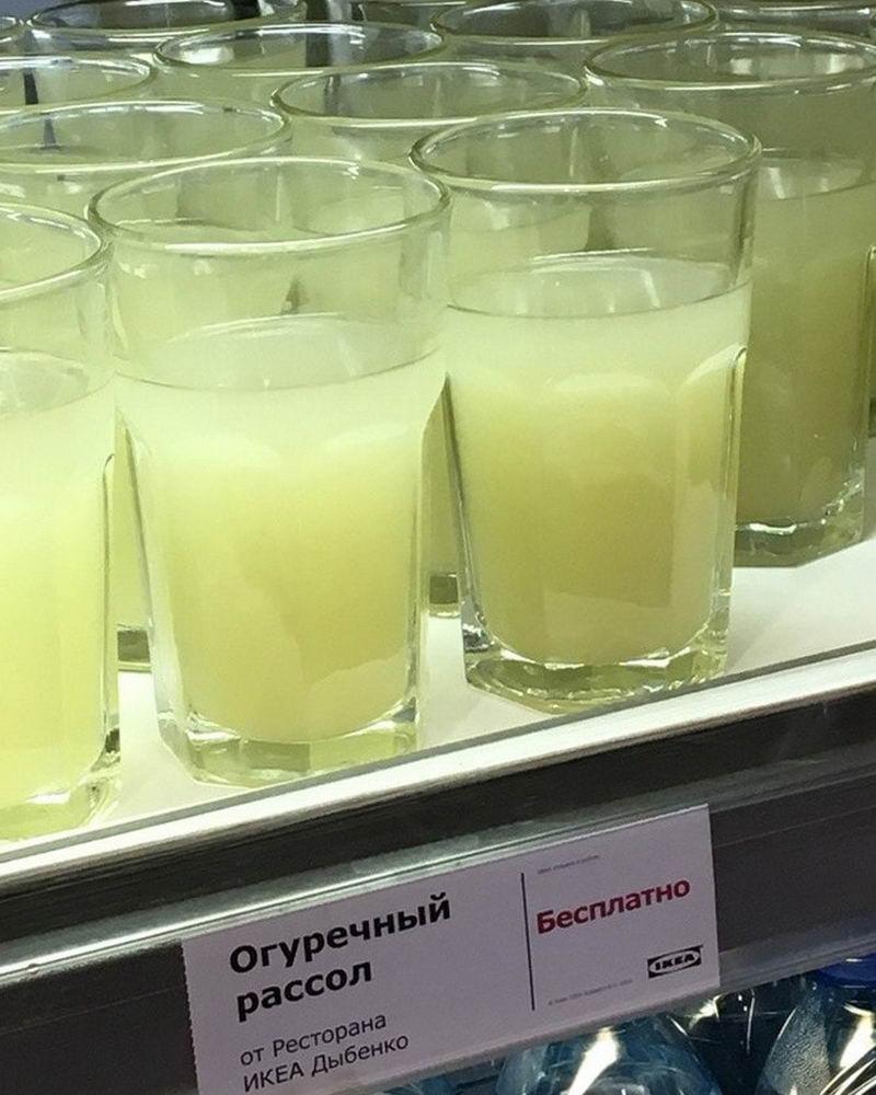 Мы живём в России - 98 (40 фото)