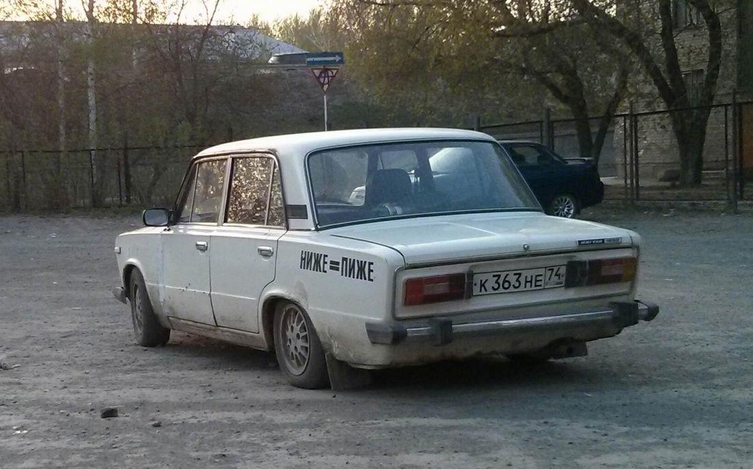 Мы живём в России - 101 (35 фото)
