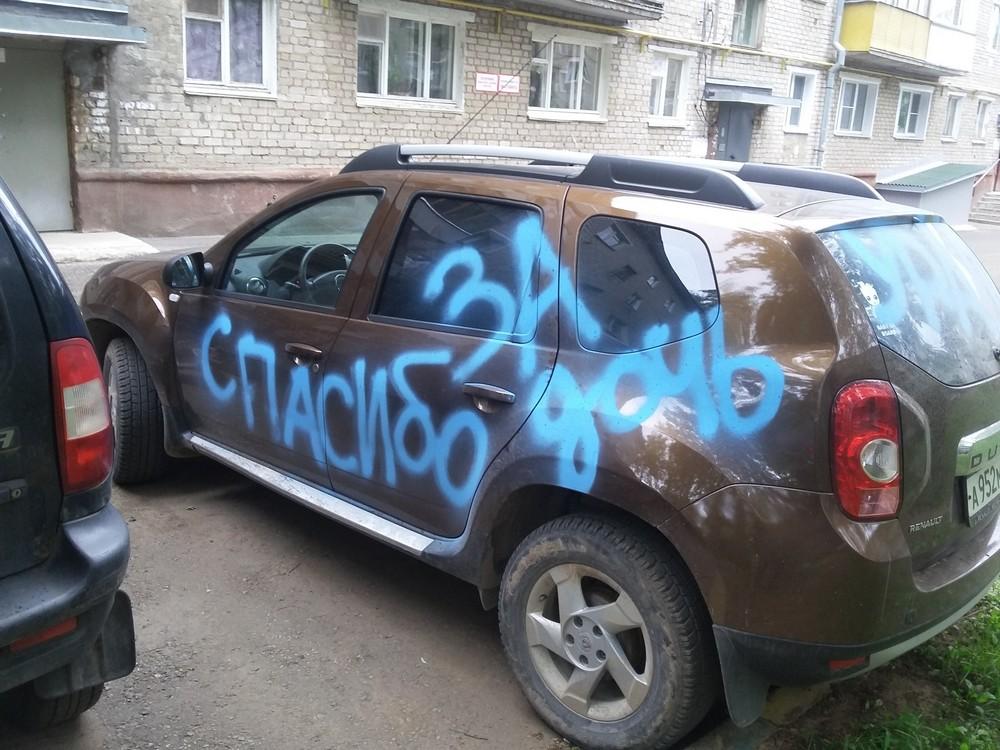 Мы живём в России - 102 (38 фото)