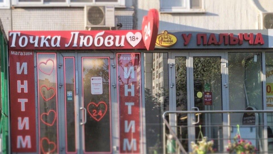 Мы живём в России - 105 (40 фото)