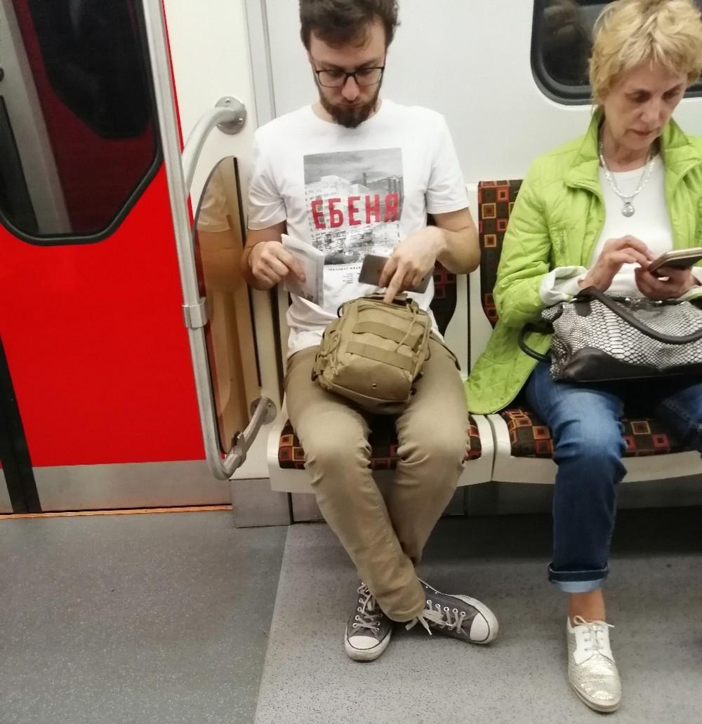Модники и чудики из российского метрополитена - 103 (40 фото)