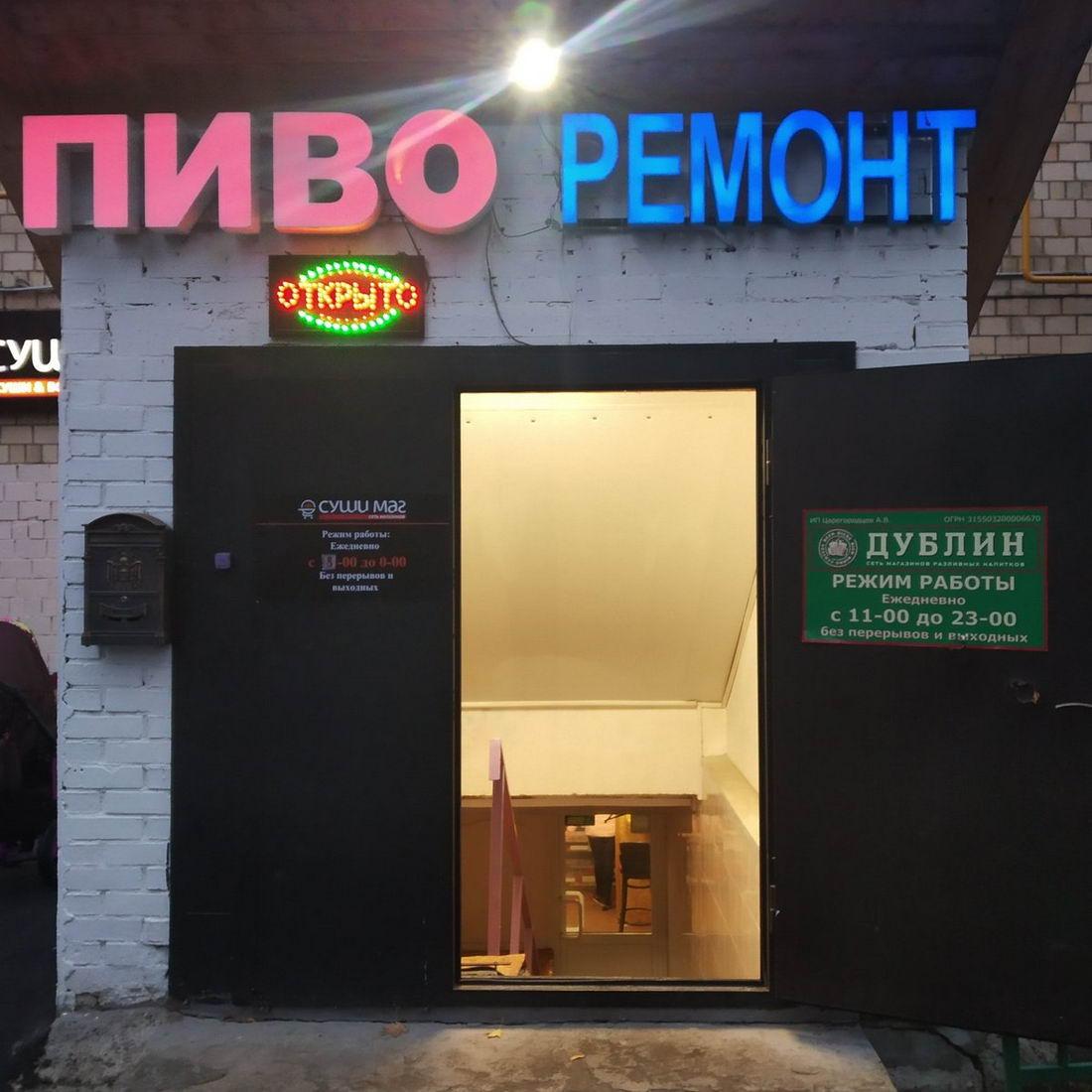 Мы живём в России - 114 (444 фото)