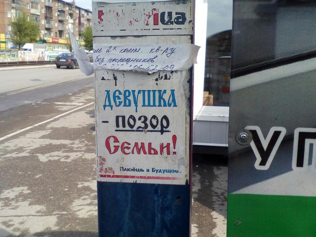 Мы живём в России - 120 (40 фото)