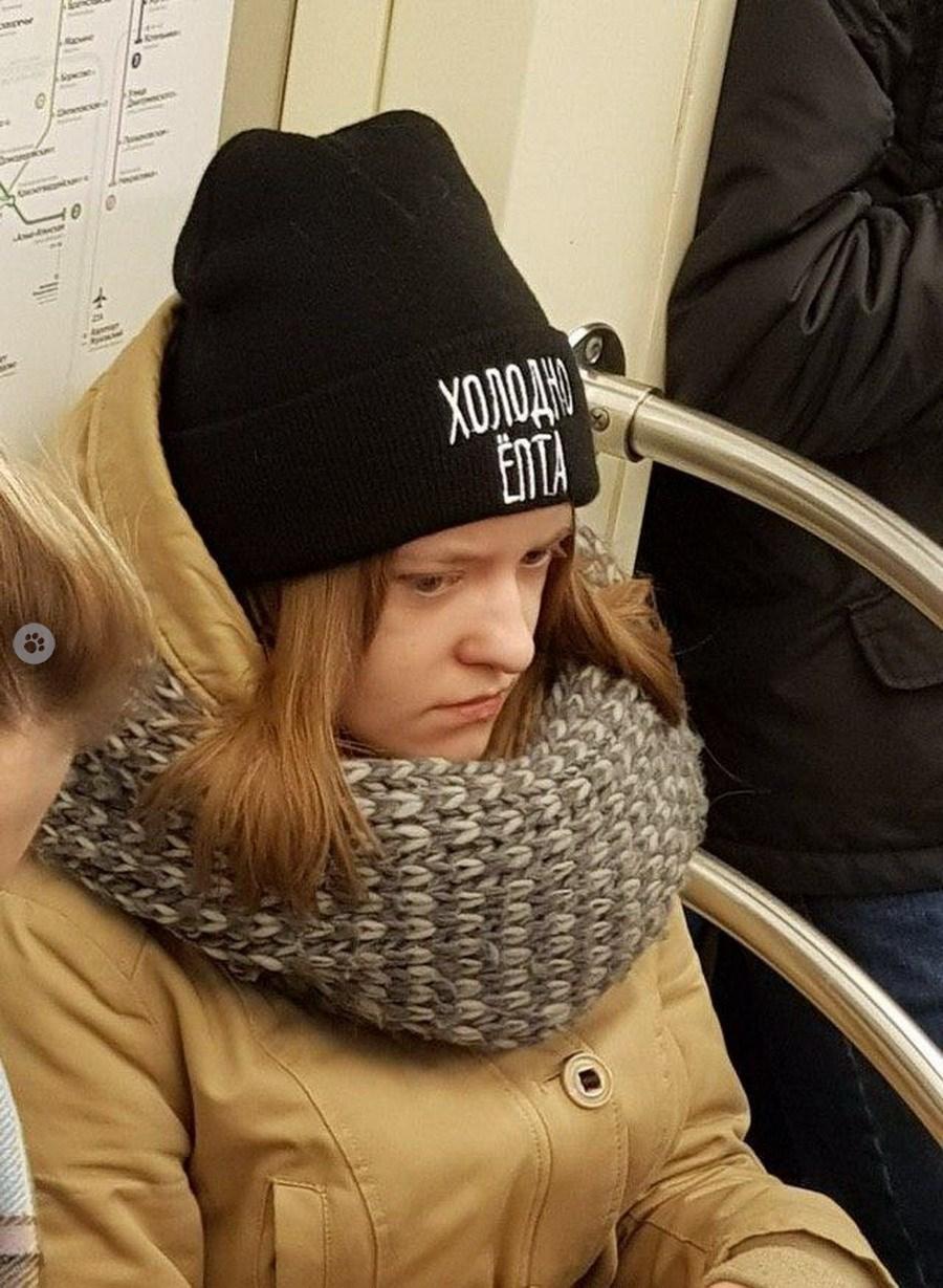 Модники и чудики из российского метрополитена - 117 (43 фото)