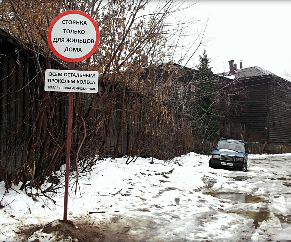 Мы живём в России - 124 (40 фото)