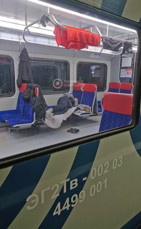 Модники и чудики из российского метрополитена - 119 (45 фото)