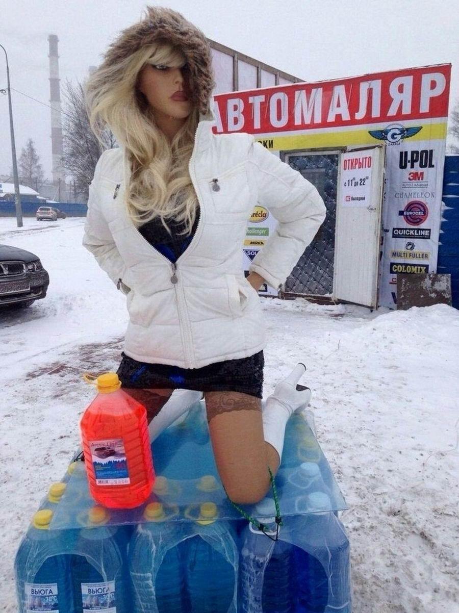 Мы живём в России - 136 (35 фото)