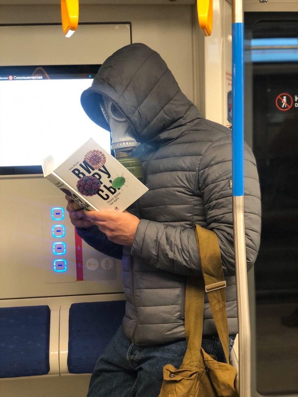 Модники и чудики из российского метрополитена - 132 (43 фото)