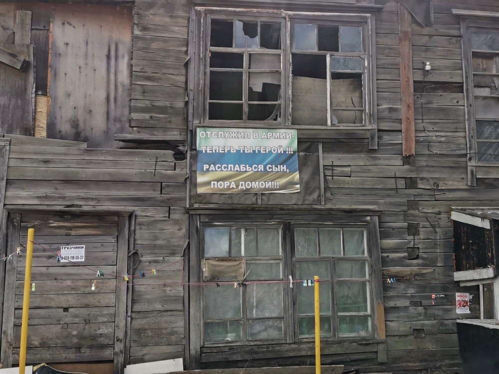 Мы живём в России - 140 (40 фото)
